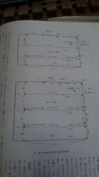 171111_070906.jpg
