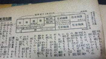 171225_193801.jpg