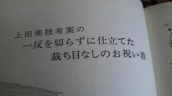171227_134821.jpg