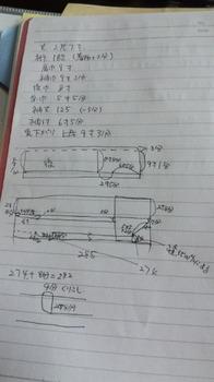 180228_082529.jpg